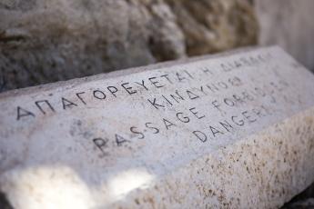 Acropolis entrance
